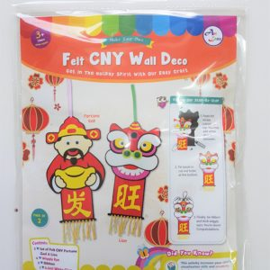 Felt-CNY-LionWealthGod-Package Front View