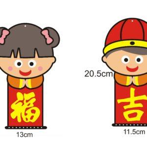 Felt - CNY - Wall Deco Kids - Size