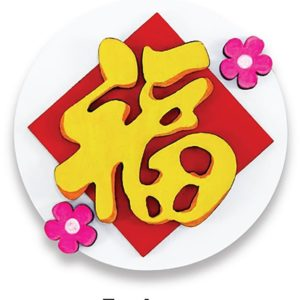 cny-deco-board-magnet-09