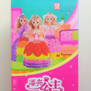 Clay-Princess Box Front