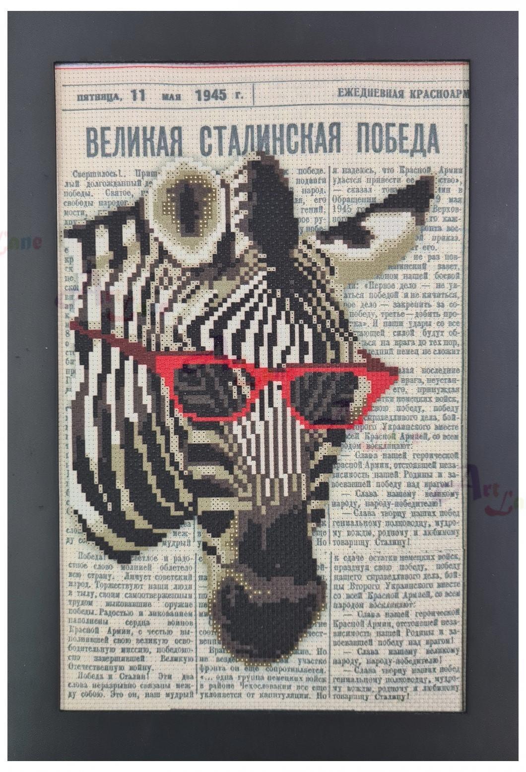 Cross Stitch – Zebra