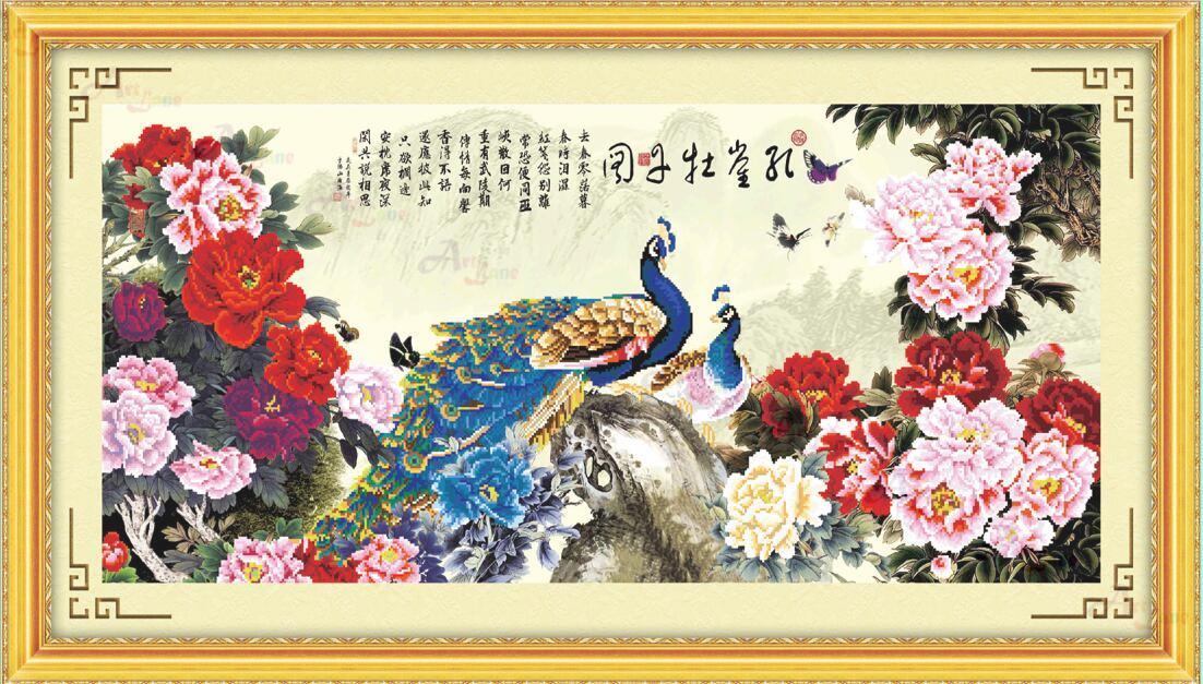 1292孔雀牡丹-125X60 with watermark